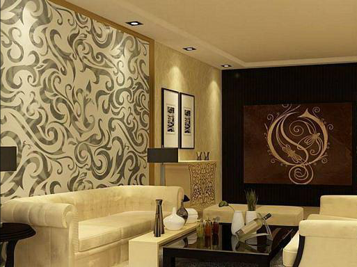 Latest Interior Design For Residences