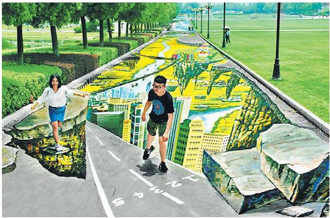 World's Largest 3D Painting of China