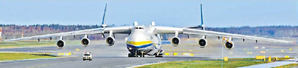 One of the Largest plane is Antonov Mriya